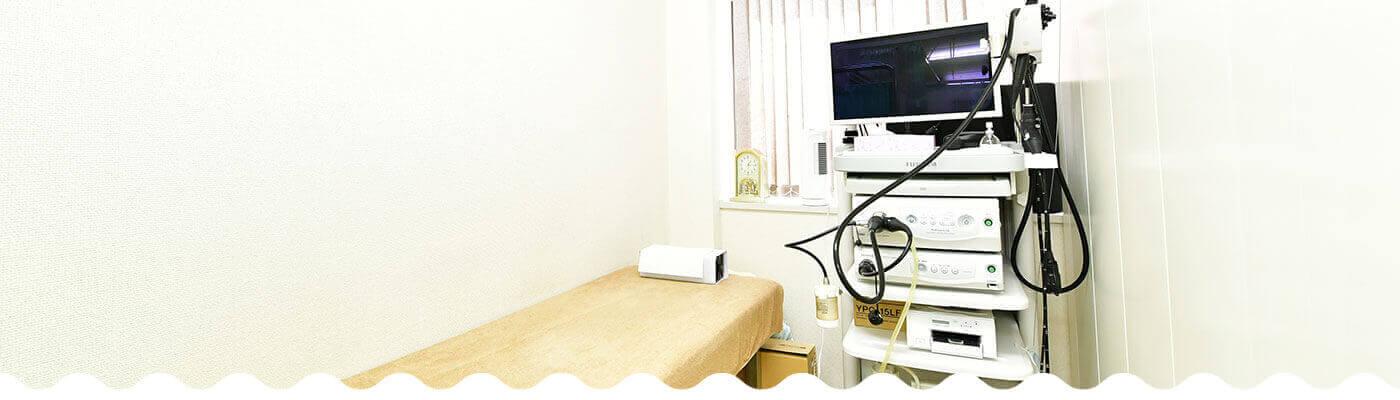 消化器内視鏡内科